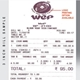 Picture of WeP BP 2100 Tamil
