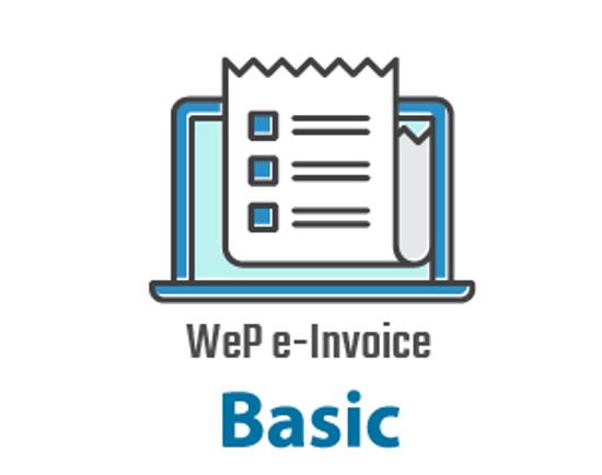 WeP e-Invoicing: Basic Module की तस्वीर